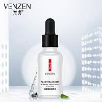 Сыворотка для лица с никотинамидом VENZEN Nicotinamide Hydrating Moisturizing Solution (15мл)