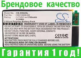 Аккумулятор для HTC Wayllaby 1700 mAh