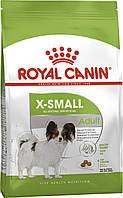 Корм Royal Canin X-Small Adult, для собак миниатюрных пород от 10 месяцев до 8 лет, 1,5 кг