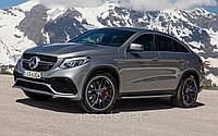 Mercedes w292 GLE Coupe 63 AMG обвес