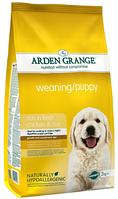 Сухой корм Arden Grange Weaning и Puppy курица и рис для щенков всех пород