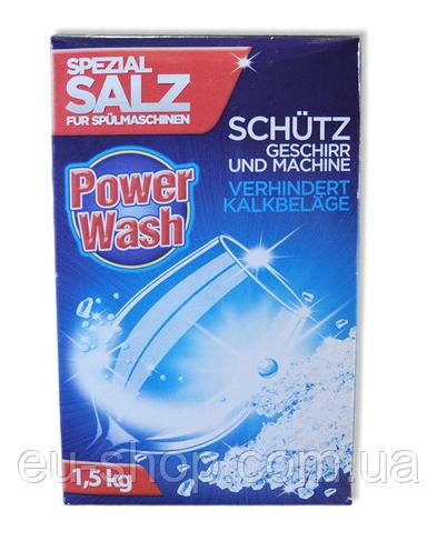 Соль для посудомоечной машины Power Wash 1,5 кг