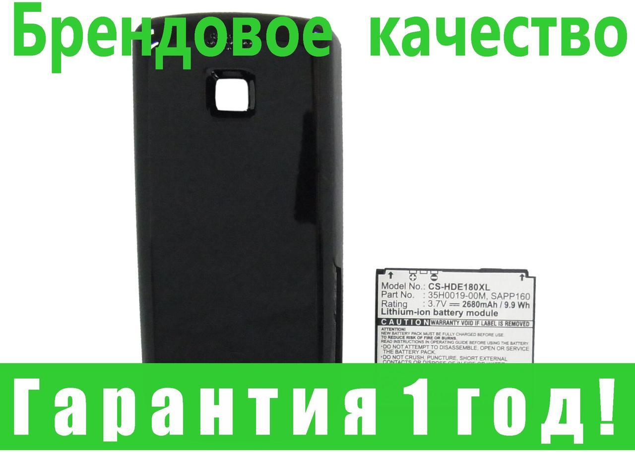 Аккумулятор для HTC Sapphire 2680 mAh