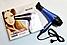 Професійний Потужний Фен для волосся Mozer MZ-5915 4000 Вт для сушки і укладання мозер входить концентратор NEW!, фото 3