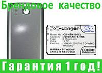 Аккумулятор для HTC T3333 2200 mAh, фото 1