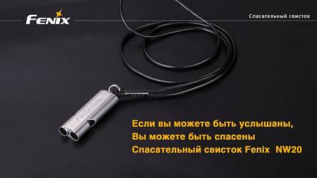 Свисток Lifesaving Whistle NW20 2016, фото 2