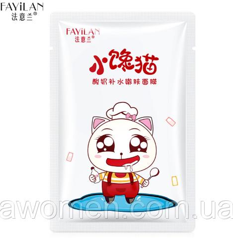 Омолаживающая маска для лица Fayilan йогурт с протеинами козьего молока 25 g