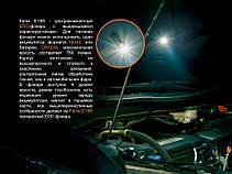 Ліхтар ручний Fenix E18R Cree XP-L HI LED, фото 2