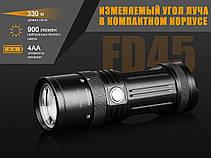 Ліхтар ручний Fenix FD45, фото 2