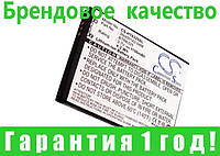 Аккумулятор для HTC PD42100 1150 mAh, фото 1