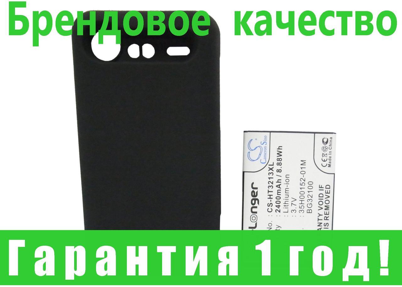 Аккумулятор для HTC PG32130 2400 mAh