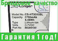 Аккумулятор для HTC Sprint EVO 3D 1750 mAh, фото 1