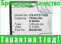 Аккумулятор для HTC G14 1800 mAh, фото 1