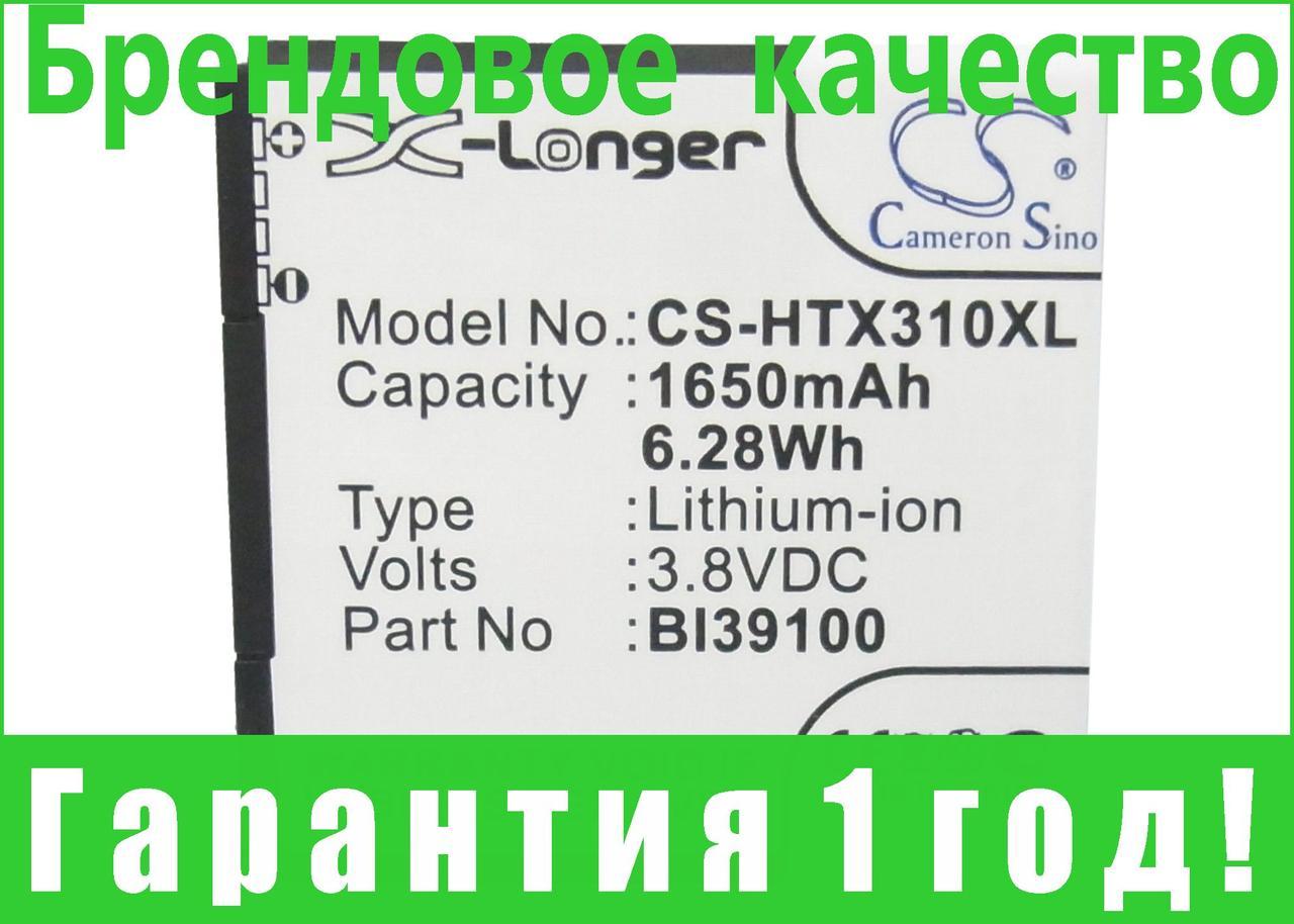 Аккумулятор для HTC X315E 1650 mAh