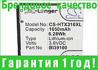 Аккумулятор для HTC X315E 1650 mAh, фото 1