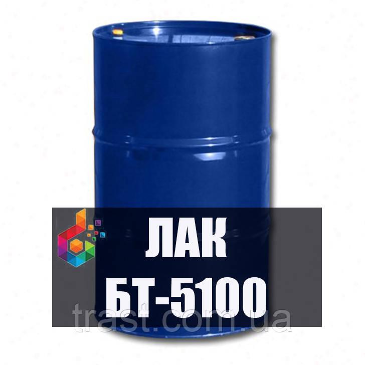 Лак БТ-5100 битумный