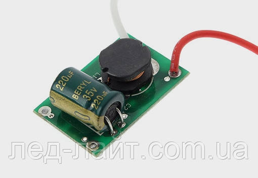 Драйвер светодиодов 10Вт 850мА 12-24В AC/DC