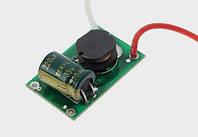 Драйвер светодиодов 10Вт 850мА 12-24В AC/DC, фото 1