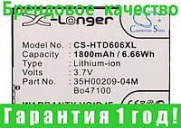 Аккумулятор для HTC Desire 600c 1800 mAh, фото 1