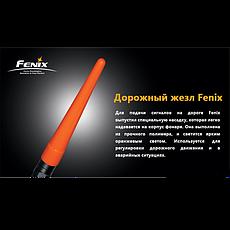 Сигнальний жезл Fenix AD201, фото 2