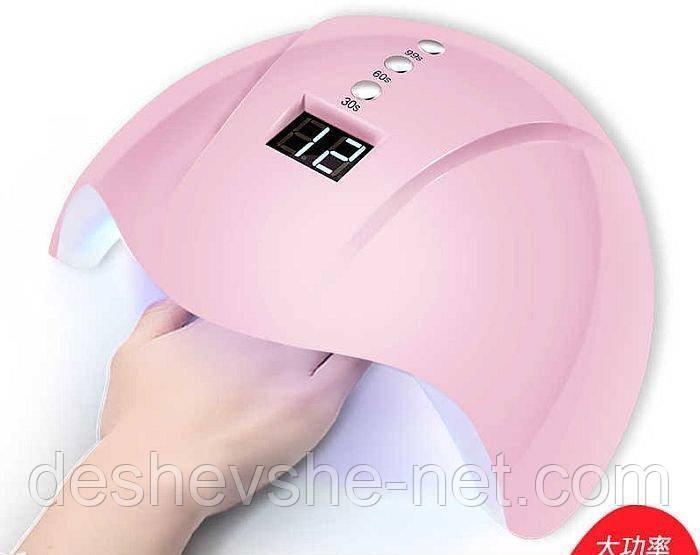 Гибридная сенсорная Uv и Led лампа Jia di mini 5В нового поколения, 36 Вт