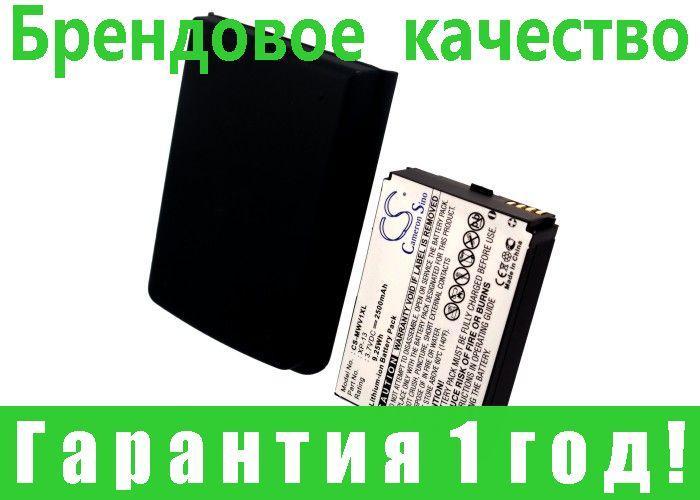 Аккумулятор для MWG Atom V 2500 mAh