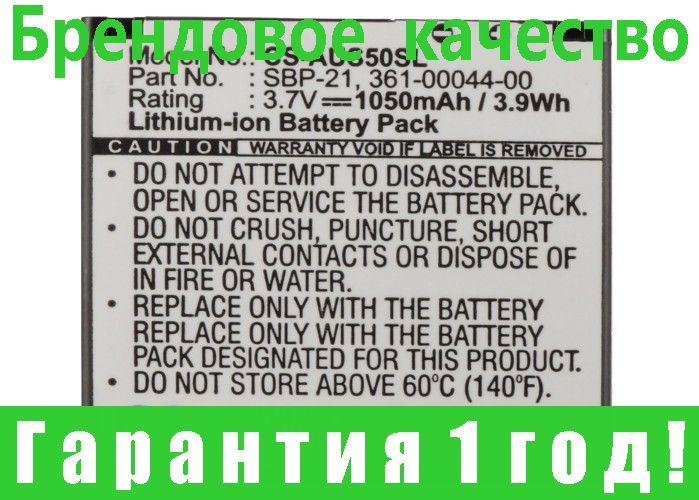 Аккумулятор для Garmin-Asus nuvifone A50 1050 mAh