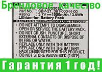 Аккумулятор для Garmin-Asus nuvifone A50 1050 mAh, фото 1
