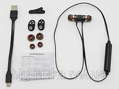 Стерео Bluetooth гарнитура Moreblue S98  Черный