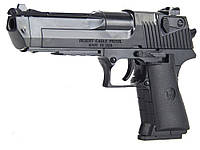 Набор для сборки детского пистолета  Т1-2