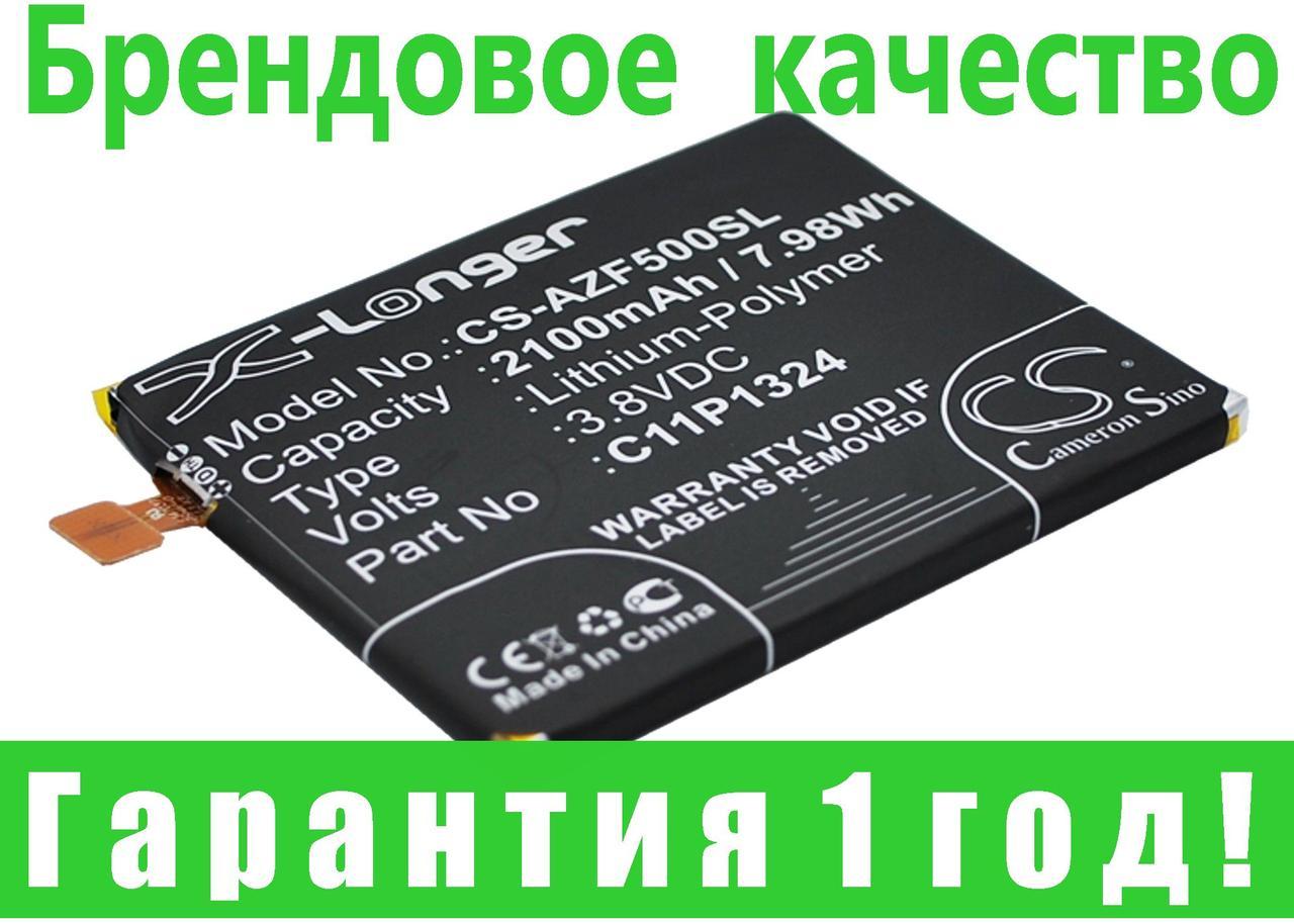 Аккумулятор для Asus ZenFone 5 2110 mAh