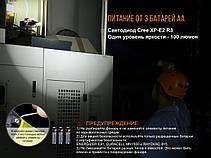 Ліхтар ручний Fenix SE10, фото 3