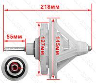 Редуктор стиральной машины Сатурн квадрат длинный L218