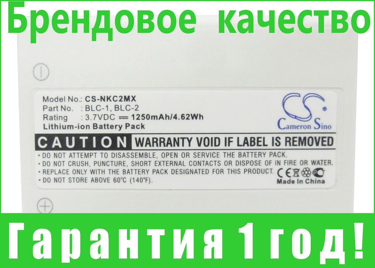 Аккумулятор для Nokia 6010 1250 mAh