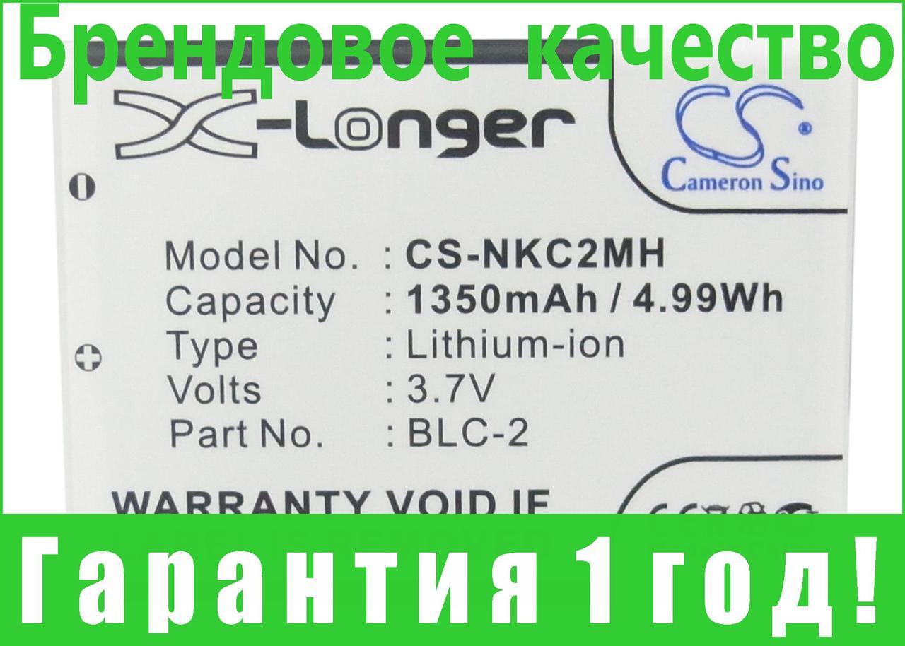 Аккумулятор для Nokia 2260 1350 mAh