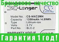 Аккумулятор для Nokia 2260 1350 mAh, фото 1