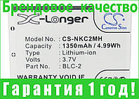 Аккумулятор для Nokia 6800 1350 mAh, фото 1