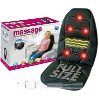 Массажная накидка в авто Massage robot cushion  JB-100C, накидка на сиденье автомобиля с подогревом, 5 в 1, фото 1