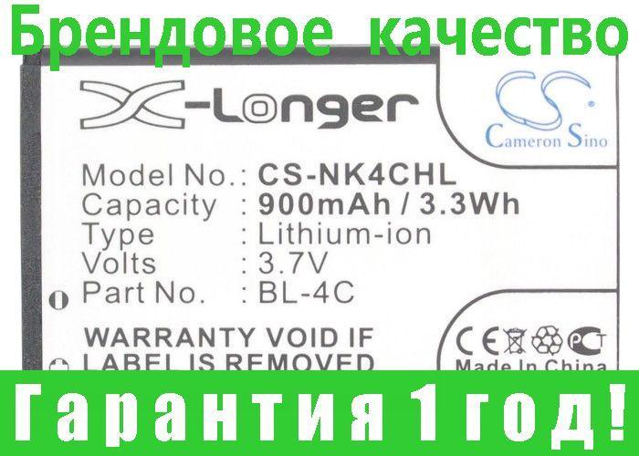 Аккумулятор для Nokia 6100 900 mAh