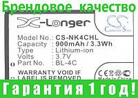 Аккумулятор для Nokia 6126 900 mAh, фото 1