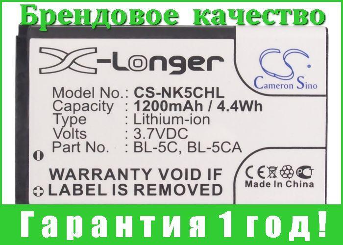 Аккумулятор для Nokia 6555 1200 mAh