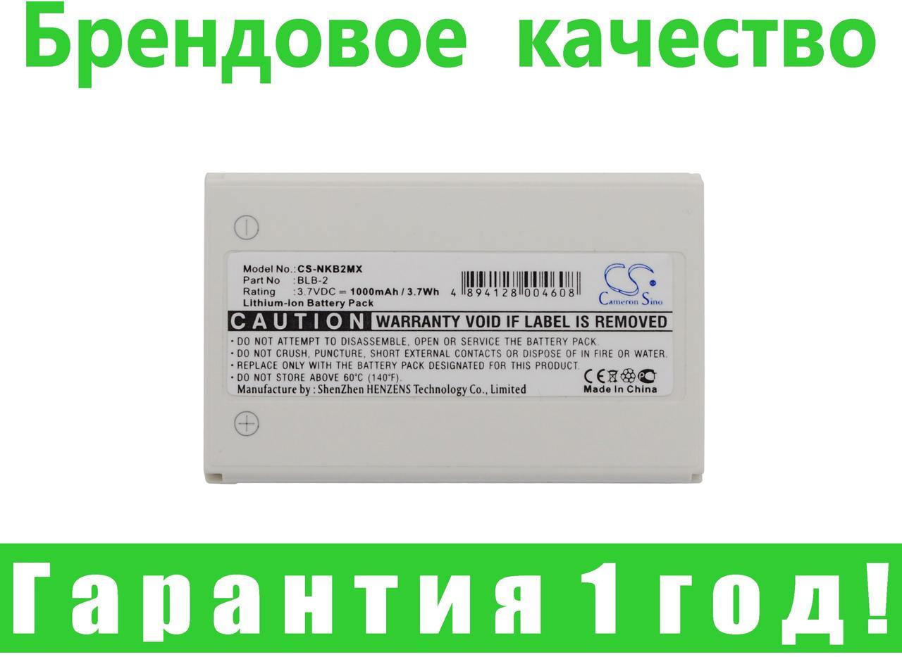 Аккумулятор для Nokia 6510 1000 mAh