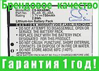 Аккумулятор для Nokia 6131 750 mAh, фото 1