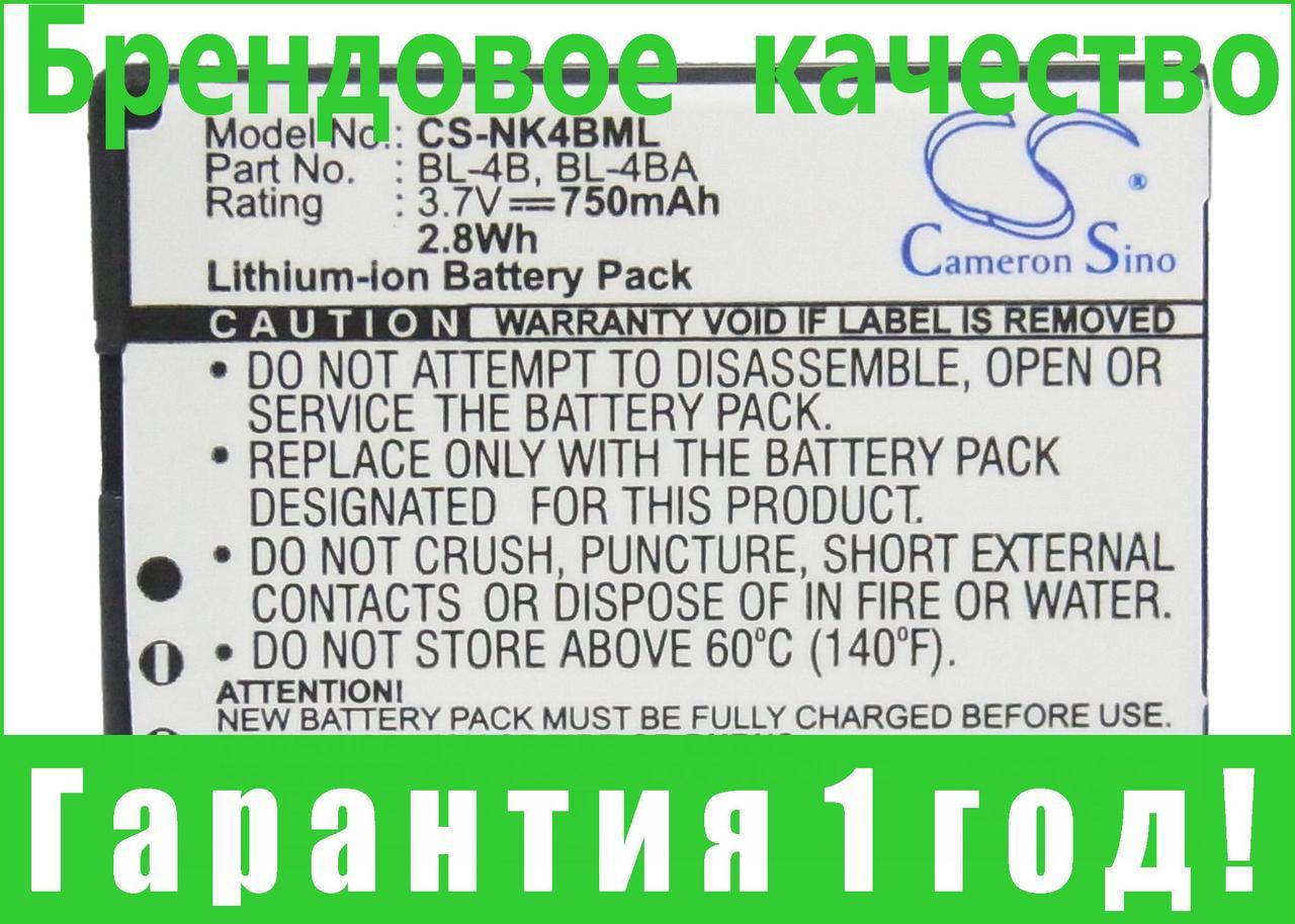 Аккумулятор для Nokia 7070 Prism 750 mAh