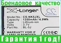 Аккумулятор для Nokia Lumia 520 1350 mAh, фото 1