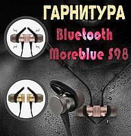 Стерео Bluetooth гарнитура Moreblue S98  Золотой