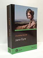 ИнЛит КМ Класика (англ) Бронте Джейн Эйр Автобиография Jane Eyre An Autobiography