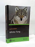 ИнЛит КМ Класика (англ) Лондон Белый клык White Fang London