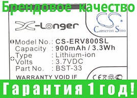 Аккумулятор для Sony Ericsson Z800 900 mAh