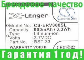 Аккумулятор для Sony Ericsson V800 900 mAh